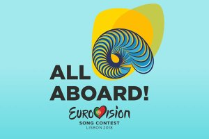 Eurovision 2018 - First Semi-final @ Altice Arena