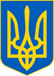 Ukraine - Arms