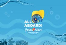 Eurovision 2018 logo