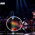 Mango TV censorship