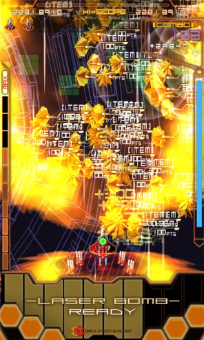 dodonpachi_capture5