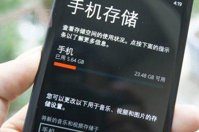 lumia-929-icon-2