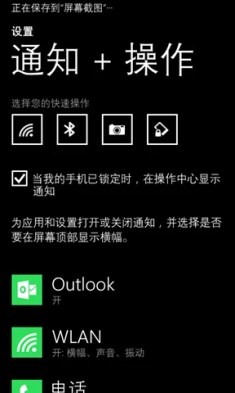 Lumia 630 con Windows Phone 8.1 en videos filtrados