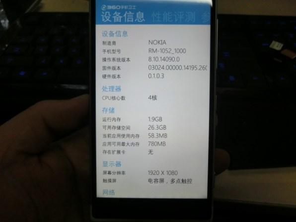 Nokia-McLaren-7