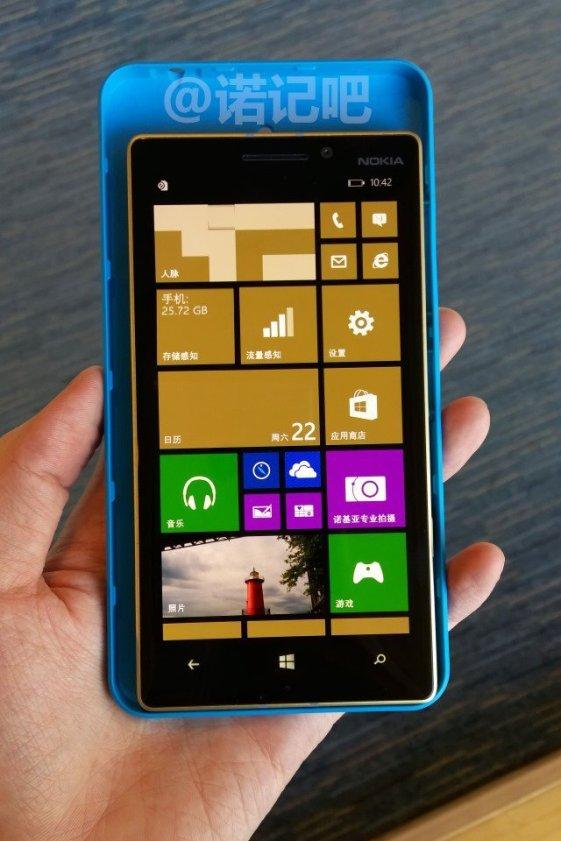 lumia930gold-lumia1330