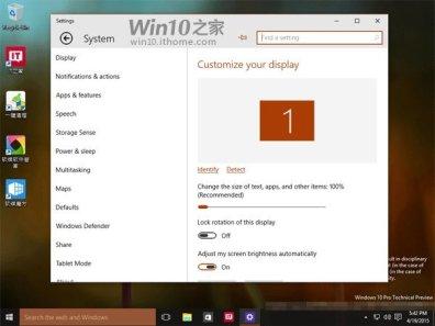windows 10 build 10064 (15)