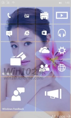 Windows 10 phones 10072 4