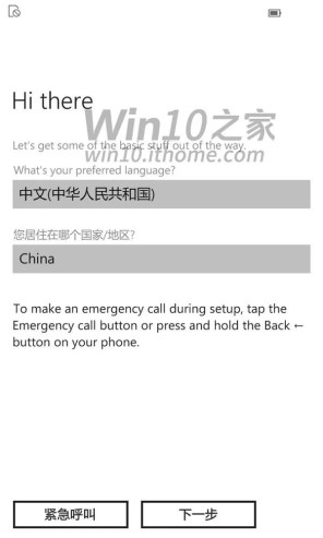 Windows 10 phones 10072 8