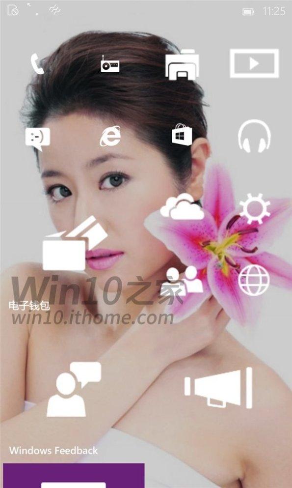 Windows 10 phones 10072