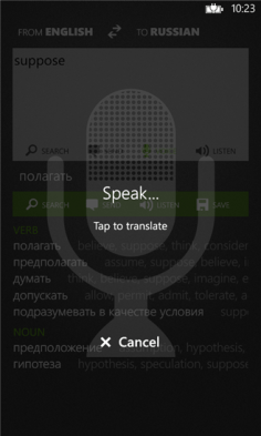 t-translator 3