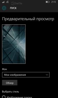 wp_ss_20151020_0035