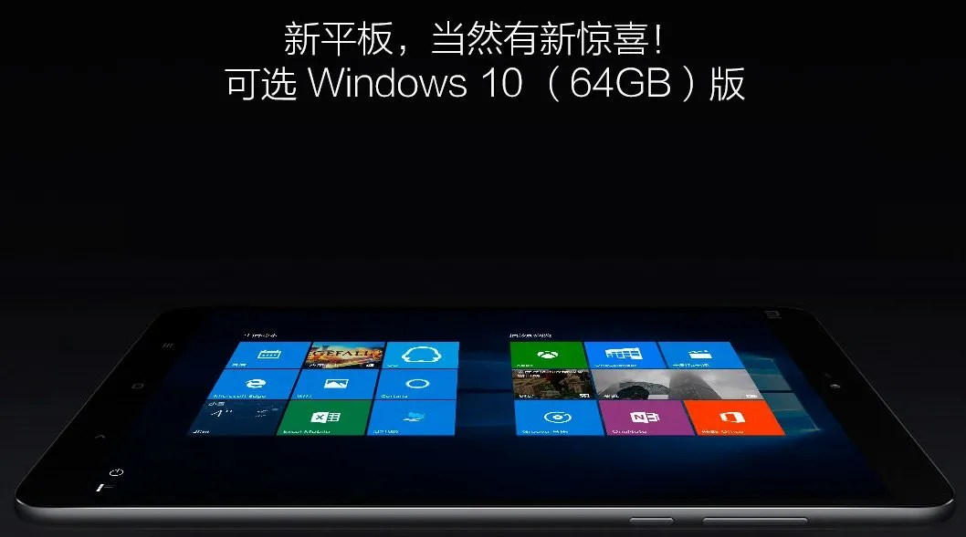 Xiaomi-Mi-Pad-2-Windows-10-Tablet
