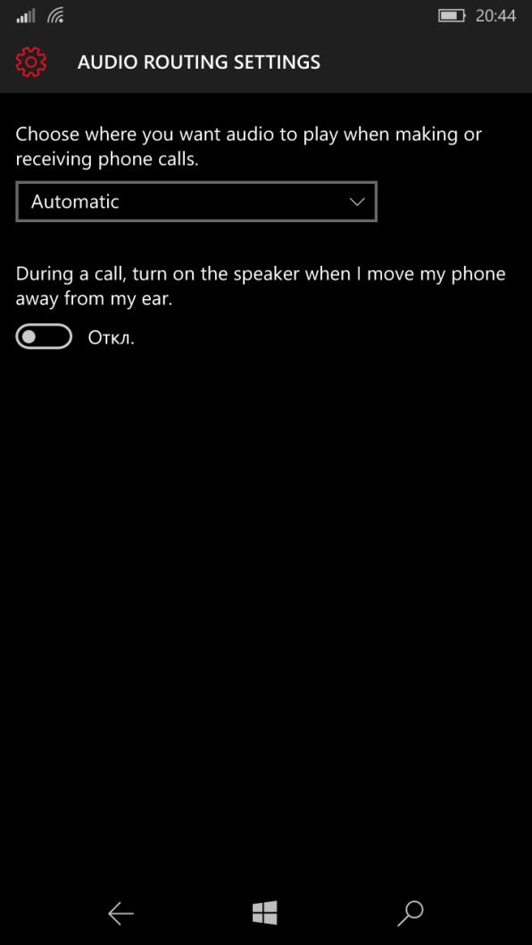 enrutamiento de llamadas 2