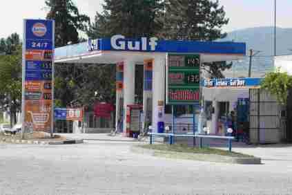 Hatte gedacht, Gulf wäre in den 70ern ausgestorben