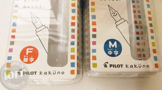 Kakuno-packaging-2