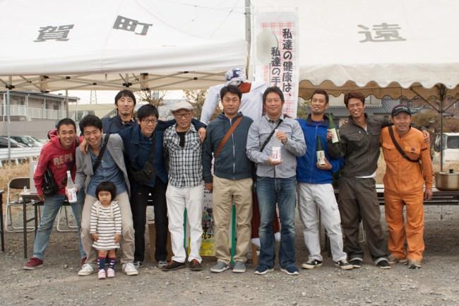 遠賀町青年部活性協議会とは