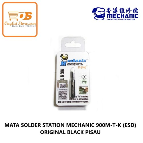 MATA SOLDER STATION MECHANIC 900M-T-K (ESD) ORIGINAL BLACK PISAU