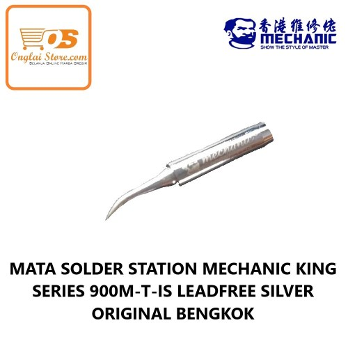 MATA SOLDER STATION MECHANIC KING SERIES 900M-T-IS LEAD-FREE SILVER ORIGINAL BENGKOK