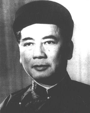 Tổng Thống Ngô Đình Diệm