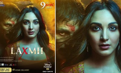 Laxmii: Akshay Kumar Shares The New Poster Of The Film With Changed Name After Backlash