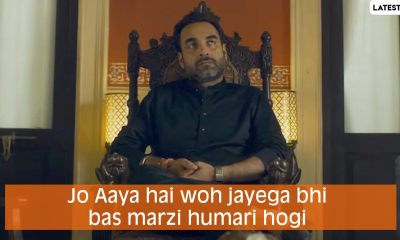 Mirzapur 2 Trailer: Five Rousing Dialogues That Will Make You Restless For The Second Season To Hit Amazon Prime Video