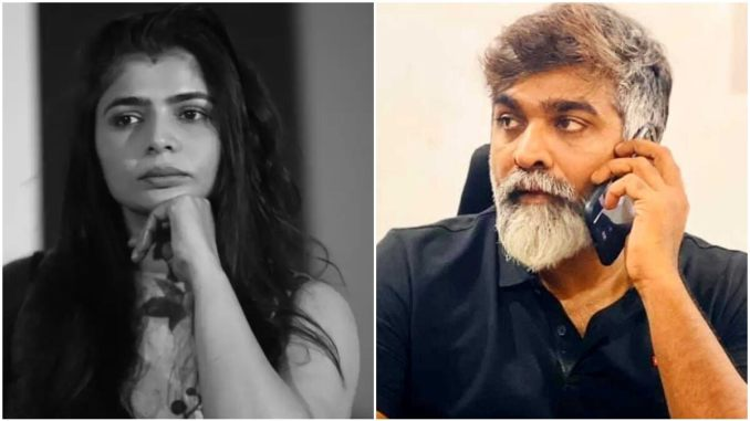 Vijay Sethupathi's Daughter Gets Rape Threat From Troll; Chinmayi Sripada Questions the 'Crappy' Society We Live in (View Tweet)