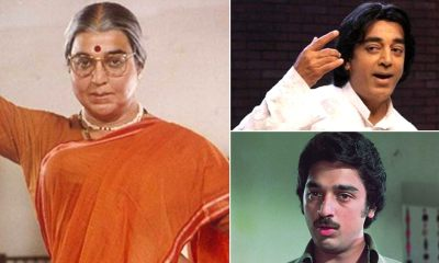 Kamal Haasan Birthday Special: Five Hindi Movies Of This Brilliant Performer That Deserve A Watch On His Special Day