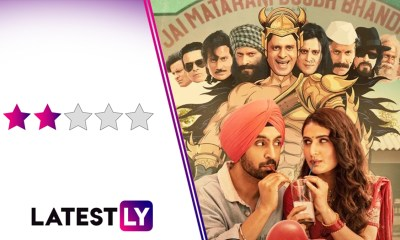Suraj Pe Mangal Bhari Movie Review: Manoj Bajpayee, Diljit Dosanjh's Comic Timing Is Wasted in This Farcical Comedy