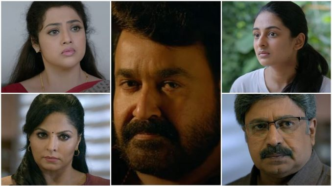 Drishyam 2 Teaser: Mohanlal is Back to Protect His Family From Past Secrets; Movie to Release on Amazon Prime (Watch Video)