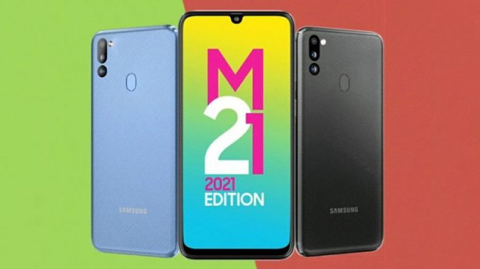 Samsung Galaxy M21 2021 Edition To Be Launched in India on July 21; Expected Prices, Features & Specifications