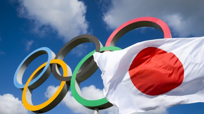Watch Summer Olympics Rowing Live Streaming 2021 Online Highlights