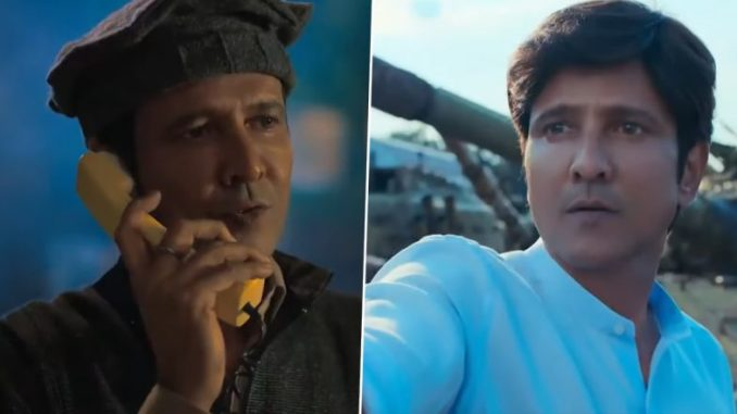 Special Ops 1.5 Teaser: Neeraj Pandey's Dinesy+ Hotstar Show Focuses on the Backstory of Kay Kay Menon's Himmat Singh (Watch Video)