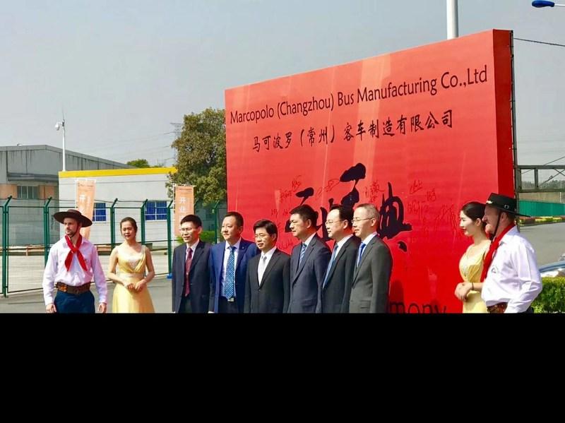 Changzhou National Hi-Tech District