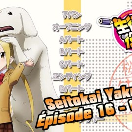 Seitokai Yakuindomo Saison 2 – Épisode 16 (OAV 3)