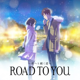 Road to You : Kimi e to Tsuzuku Michi