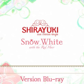 Akagami no Shirayuki-hime – OAV version Blu-ray