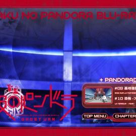 Koukaku no Pandora Vol.5 – Blu-ray