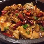 札幌 パンダ 激辛鉄鍋 水煮肉片
