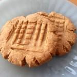 reese's ピーナツバタークッキー