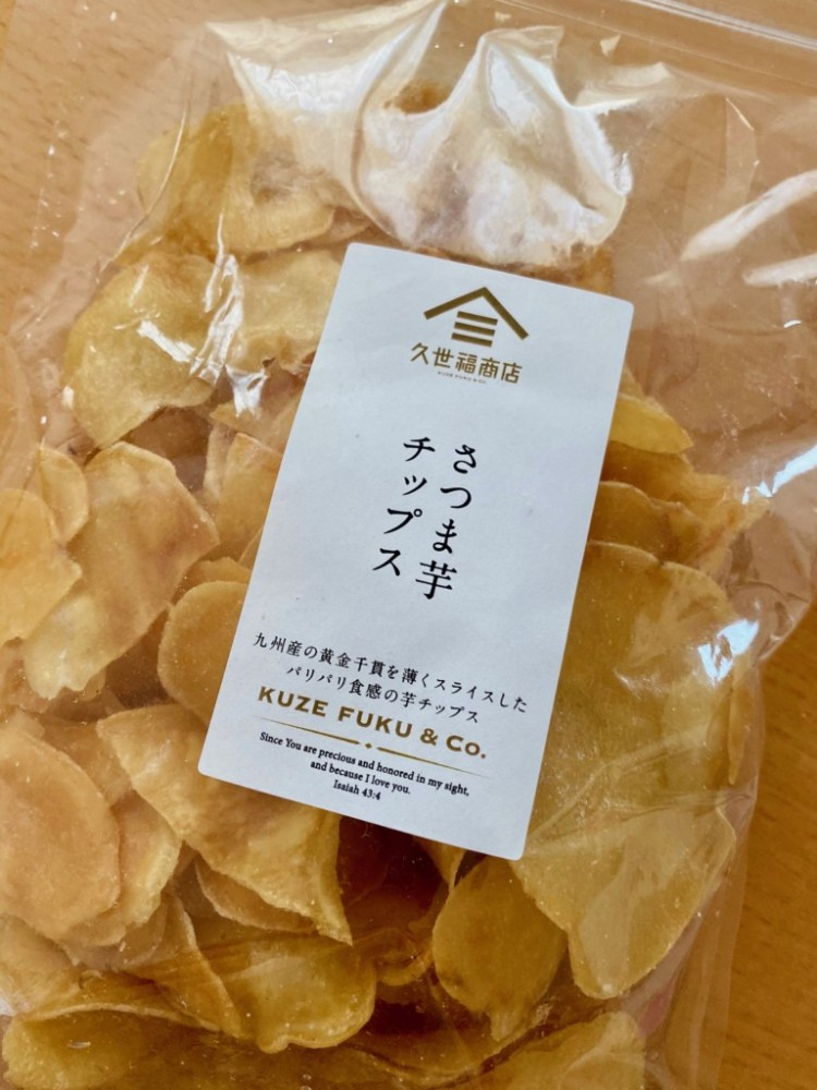 久世福商店 さつま芋チップス