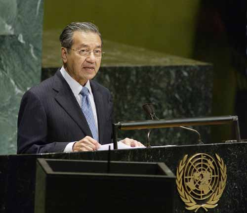 Mahathir_Mohamad_addressing_the_United_Nations_General_Assembly_(September_25_2003)