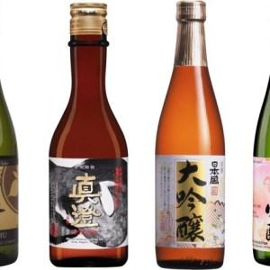Bières & sakés