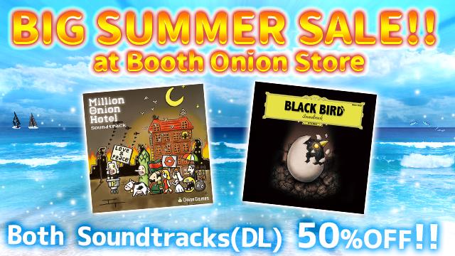 Soundtrack_SummerSale_EN1
