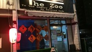 名古屋のふくろう&爬虫類カフェバー「The Zoo」に行ってきました!