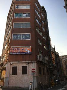 「北原不動産ビル」の6階ねこカフェ おむすび