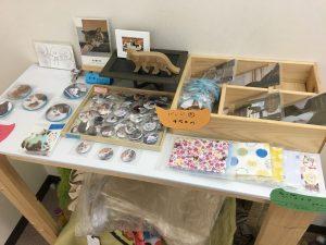 小物 猫カフェ 横浜