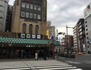 東京ブラックアウト爬虫類