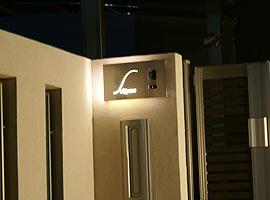 Z邸庭照明02