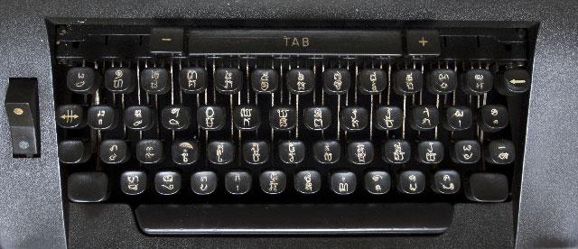 Khmer Typewriter Keyboard