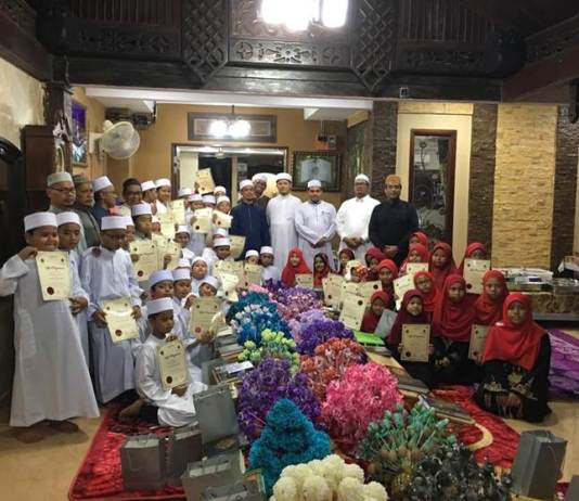 Panduan Majlis Khatam Al-Quran